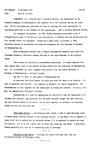 Newsletter - 1972-11-23