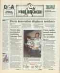 The Pan American (2000-02-08)