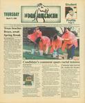 The Pan American (1999-03-11)